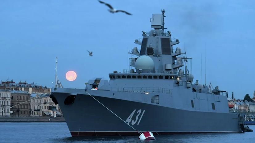 Экипаж фрегата «Адмирал Касатонов» проведёт испытания в Баренцевом море
