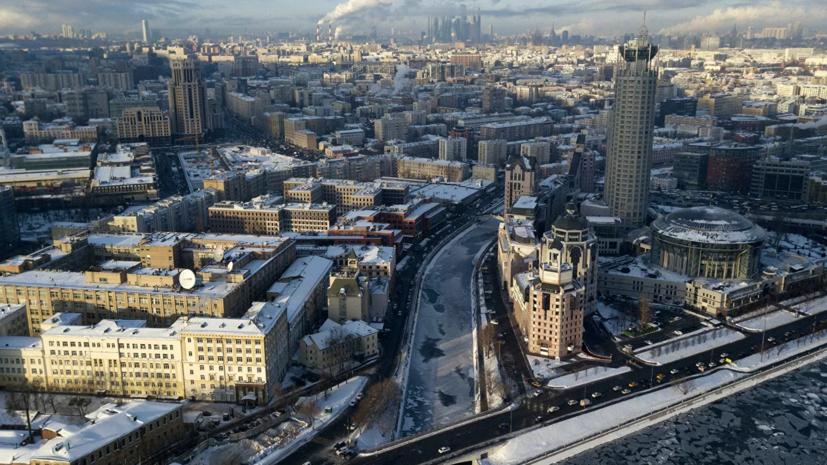 Вильфанд рассказал о погоде в Москве в первой половине января