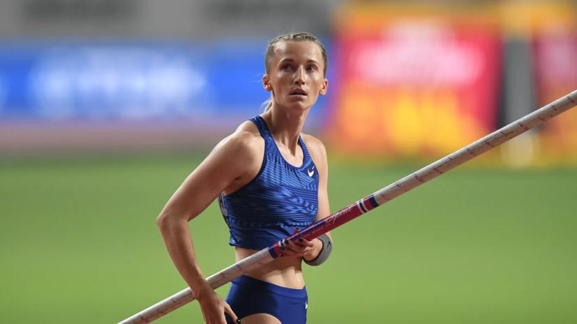 Комиссия спортсменов повторно направит вопросы из открытого письма к руководству ВФЛА
