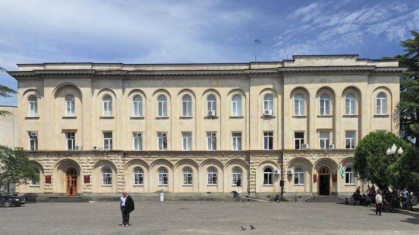 Посольство призвало россиян избегать мест протестов в Сухуме