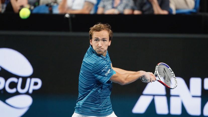 Медведев вернёт себе звание четвёртой ракетки мира 13 января