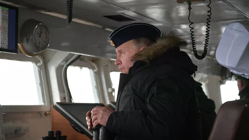 Путин с борта ракетного крейсера понаблюдал за учениями в Чёрном море