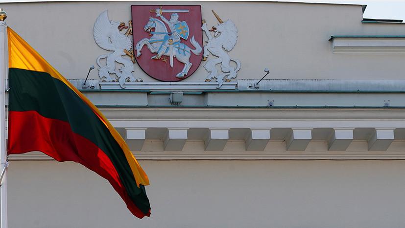 Против «весёлых песенок»: к чему может привести потенциальное расширение полномочий спецслужб в Литве