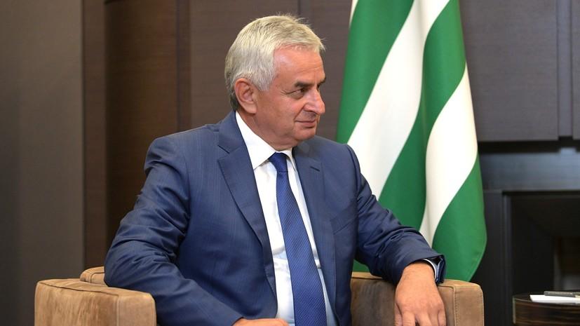 Президент Абхазии обратился к гражданам из-за протестов в Сухуме