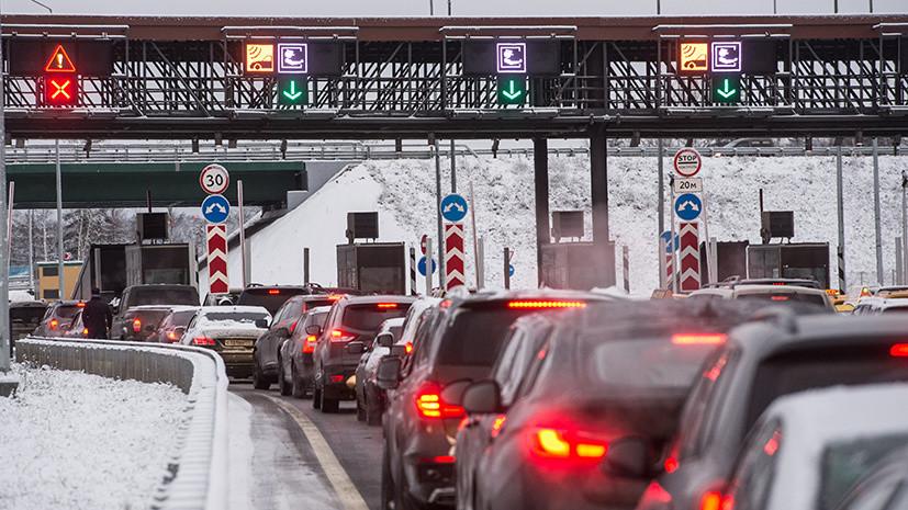 «Эффективный и простой механизм»: в Госдуму внесли проект о штрафах за нарушение проезда по платным трассам