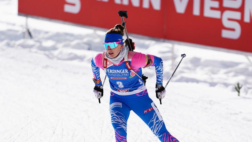 Миронова осталась недовольна своим результатом в спринте на этапе КМ в Оберхофе