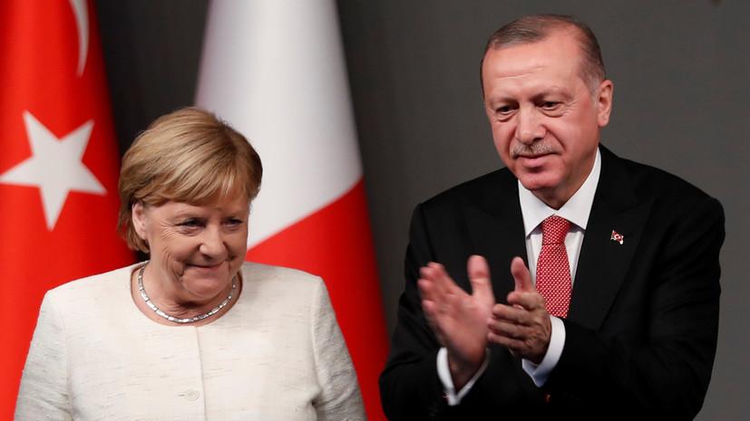 Эрдоган провёл телефонный разговор с Меркель