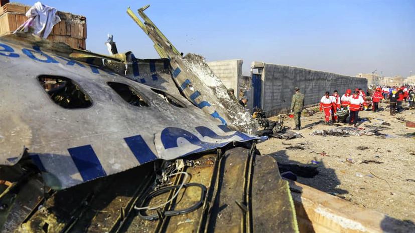 CBS: США считают, что Иран по ошибке сбил украинский самолёт