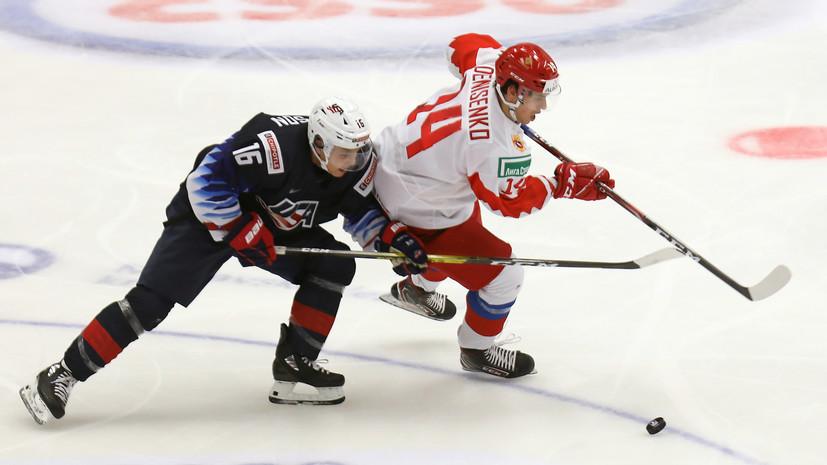 Стала известна самая популярная спортивная трансляция в России за 2019 год