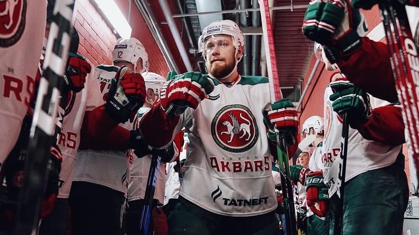 «Ак Барс» потерпел поражение от «Торпедо» в КХЛ