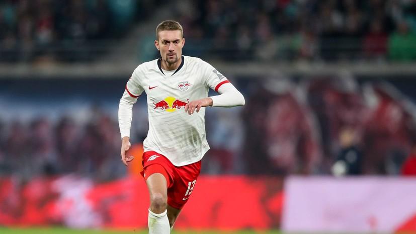 Футболиста немецкого «Лейпцига» обвиняют в изнасиловании