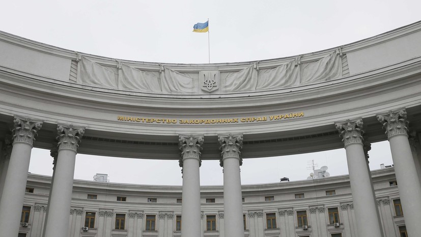 МИД Украины передал России ноту протеста из-за поездки Путина в Крым