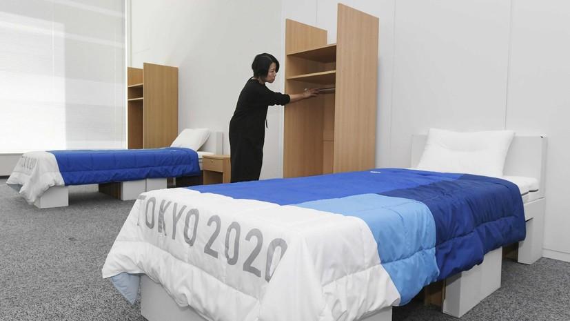 СМИ: Кровати для участников Олимпиады 2020 года будут сделаны из картона