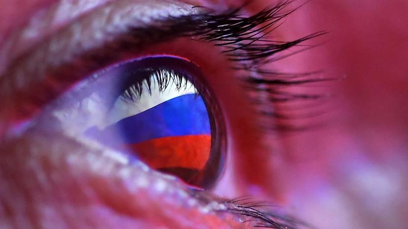 Российская делегация прошла под флагом страны на церемонии открытия юношеских ОИ
