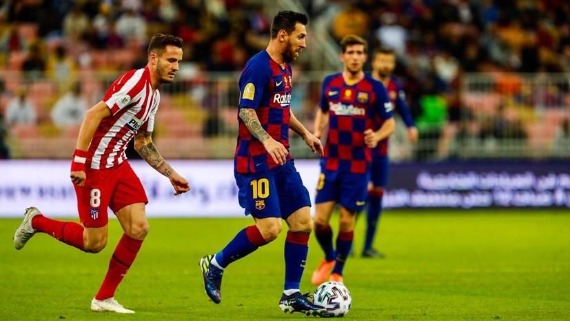 Две неудачи «Барселоны», победная поступь «Ливерпуля» и хет-трик Роналду: с чего начался 2020 год в европейском футболе
