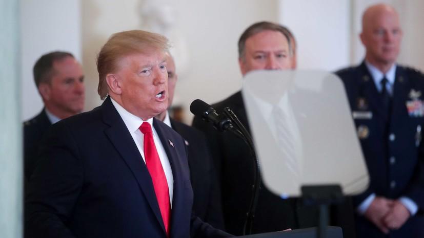 В конгрессе США одобрили ограничение полномочий Трампа по Ирану