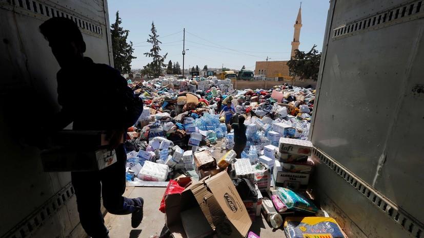 В СБ ООН пройдёт повторное голосование о продлении гумпомощи Сирии