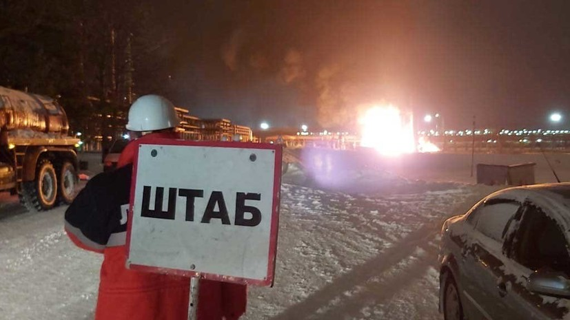 Пожар на НПЗ в Ухте ликвидирован