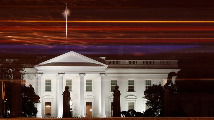 Белый дом оценил резолюцию об ограничении полномочий Трампа по Ирану