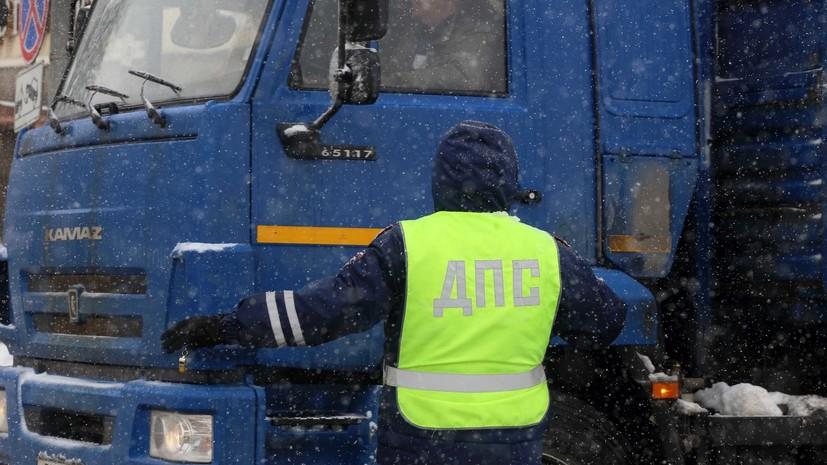В Хабаровске в ДТП с автобусом и фурой пострадали восемь человек