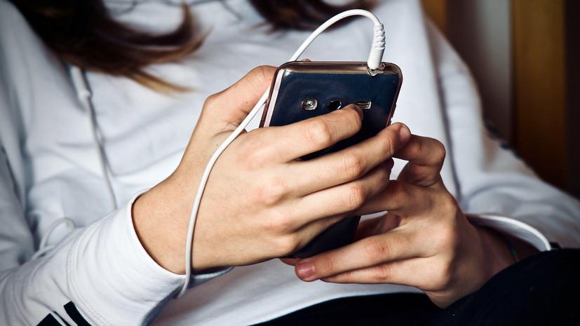 Роспотребнадзор дал рекомендации по использованию мобильных