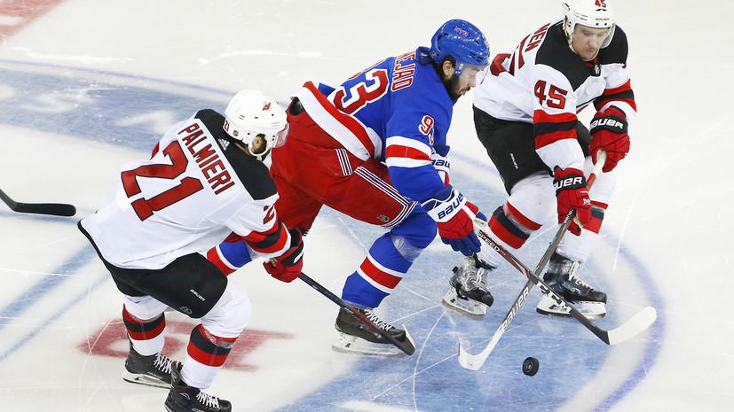 Три очка Панарина и 46 сейвов Шестёркина помогли «Рейнджерс» победить «Нью-Джерси» в НХЛ