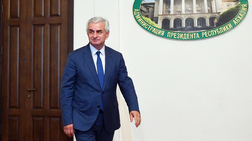 Президент Абхазии не намерен уходить в отставку