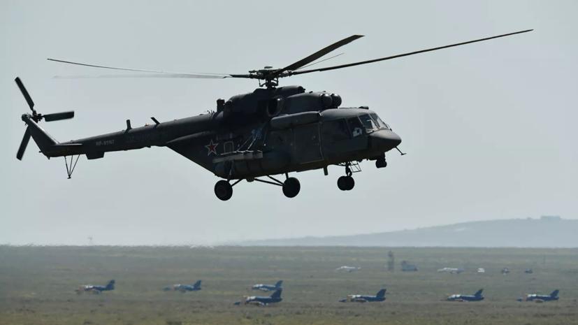 Вертолёт Ми-8 совершил экстренную посадку в Красноярском крае