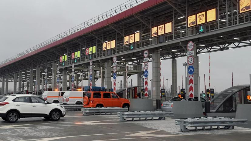 Эксперт оценил идею штрафов за неоплату проезда по платным трассам