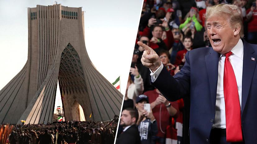 «Попытка помешать президенту»: в Белом доме отреагировали на резолюцию об ограничении полномочий Трампа по Ирану