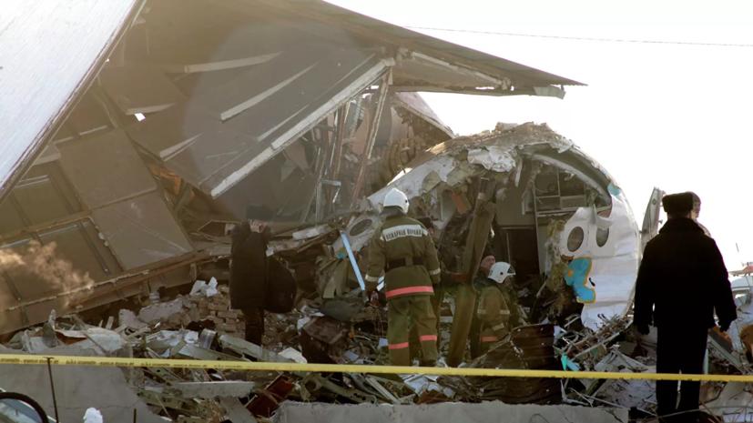 Обледенение назвали возможной причиной крушения самолёта в Алма-Ате