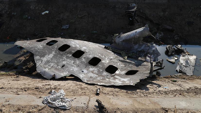 Украина попросила Канаду предоставить данные об авиакатастрофе в Иране