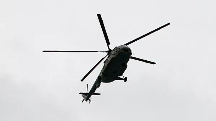 СК начал проверку из-за экстренной посадки Ми-8 в Красноярском крае