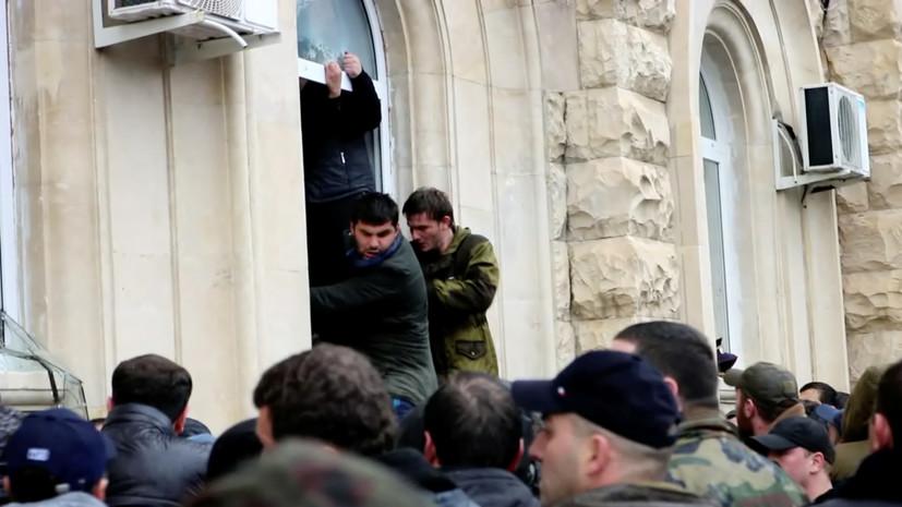 В Совбезе Абхазии сообщили о пострадавших из-за беспорядков в Сухуме