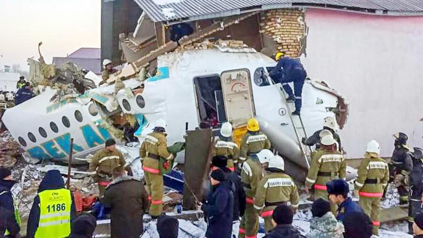 Авиакомпания BEK AIR после катастрофы в Алма-Ате приостановила полёты