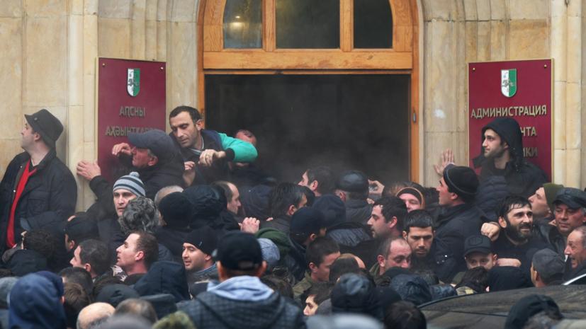 В Совбезе Абхазии заявили о наличии оружия у протестующих