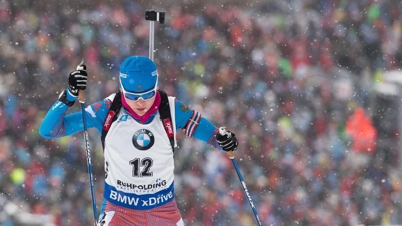 Глазырина выиграла индивидуальную гонку на этапе Кубка IBU в Словакии