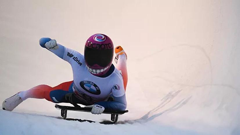 Никитина победила на этапе КМ по скелетону во Франции