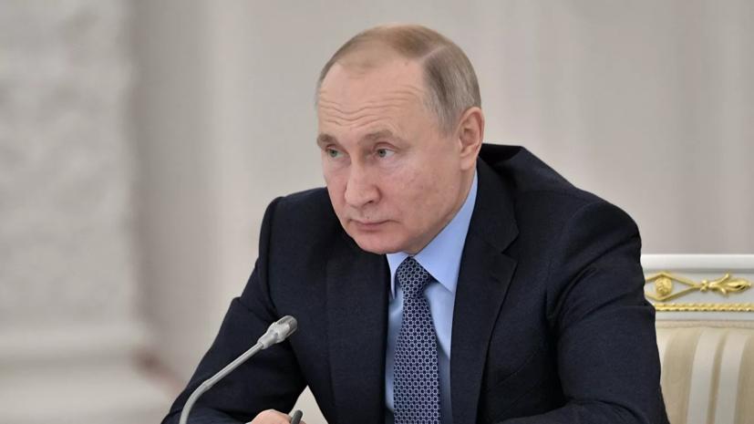 Путин поручил работать над проблемами водоснабжения Крыма