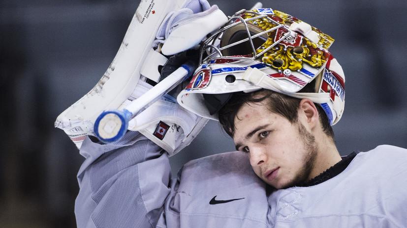 Вратарь «Рейнджерс» Шестёркин рассказал про обряд посвящения для новичка НХЛ