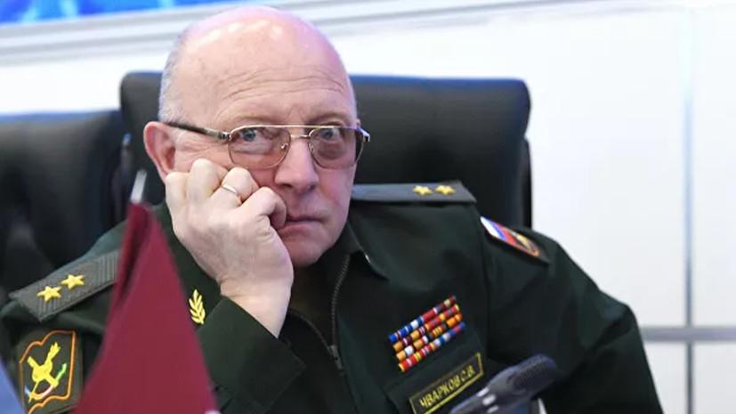 Генерал ВС Чварков получил условный срок по делу о мошенничестве