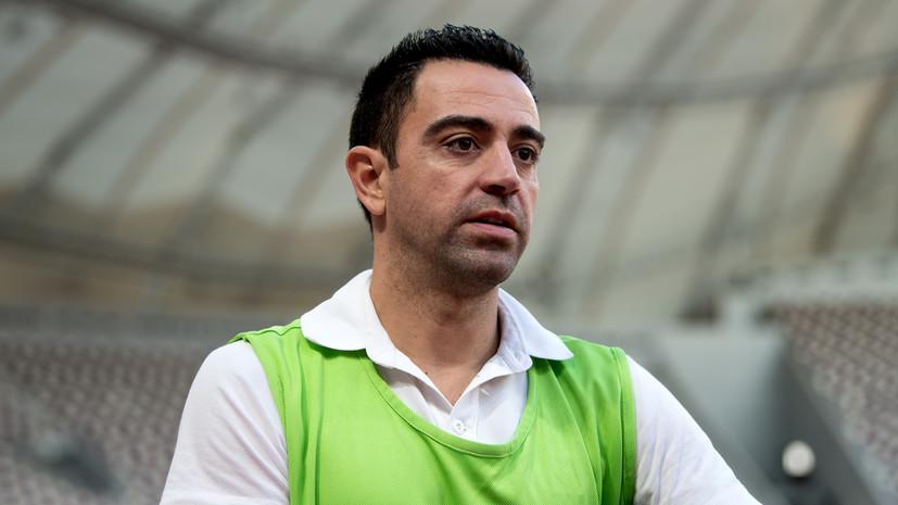 СМИ: «Барселона» рассматривает вариант с назначением Хави на пост главного тренера