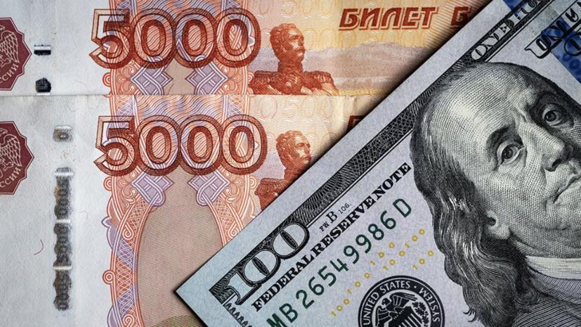 Курс доллара опустился ниже 61 рубля