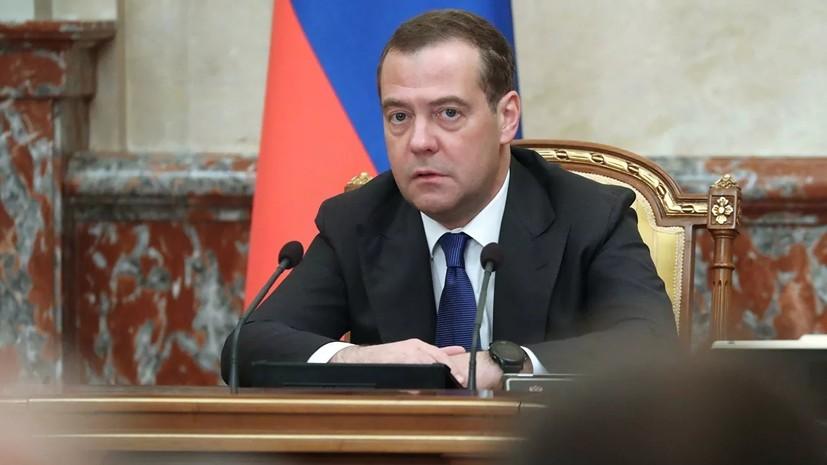 Медведеву доложили об оценке безопасности полётов на Ближнем Востоке