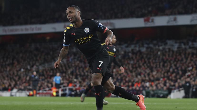 Фаната «Манчестер Сити» приговорили к 200 часам общественных работ за расизм