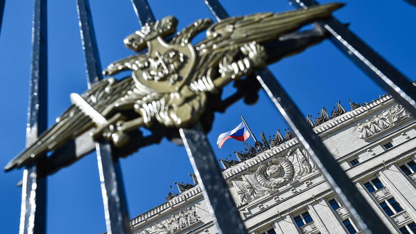 В Минобороны опровергли «агрессивное» сближение кораблей США и России