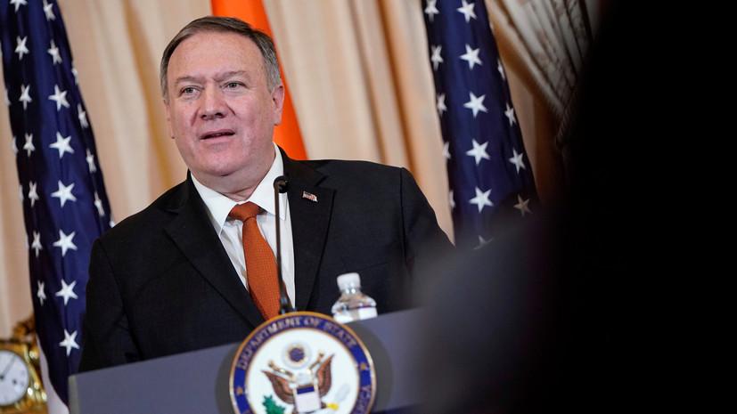 Помпео заявил о потере Ираном 80% доходов из-за действий США