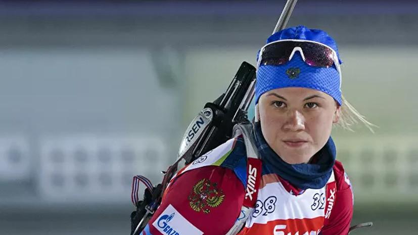 Тренеры сборной России определились с женским составом на эстафету в рамках КМ
