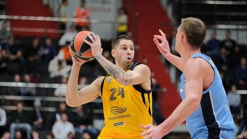 «Зенит» одолел «Химки» в матче баскетбольной Евролиги