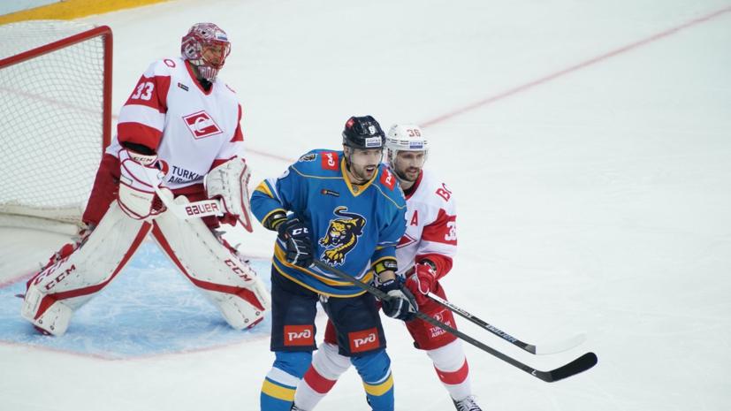 «Спартак» потерпел пятое поражение в шести последних матчах в КХЛ